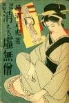 19480630_kobun_sha