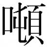 8__20200808183601